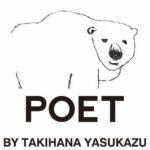 POET by Takihana Yasukazu